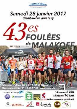 43es Foulées de Malakoff
