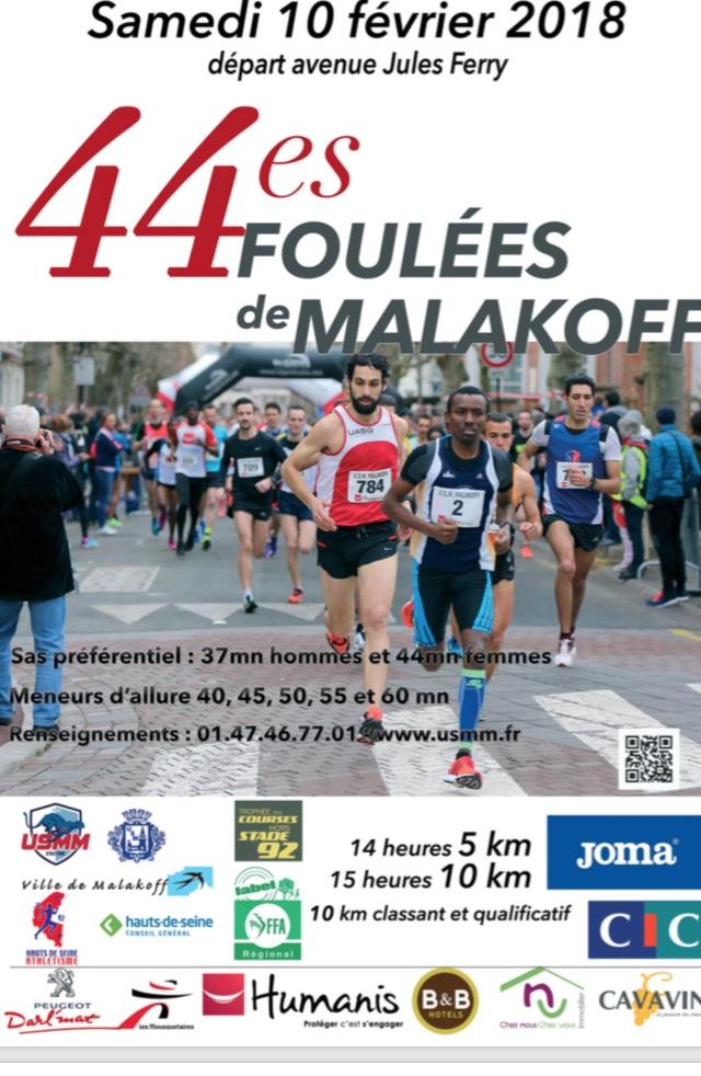 44es Foulées de Malakoff