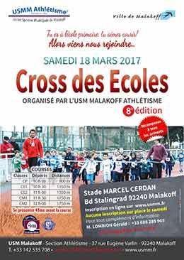Inscrits Cross des écoles 2017