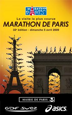 LES RESULTATS DU WEEKEND : PARIS / MEUDON / AUBERGENVILLE/ CHEVERNY