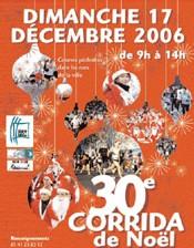 Corrida de Noël d'Issy les Moulineaux - 17 décembre 2006