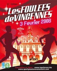 LES FOULEES DE VINCENNES