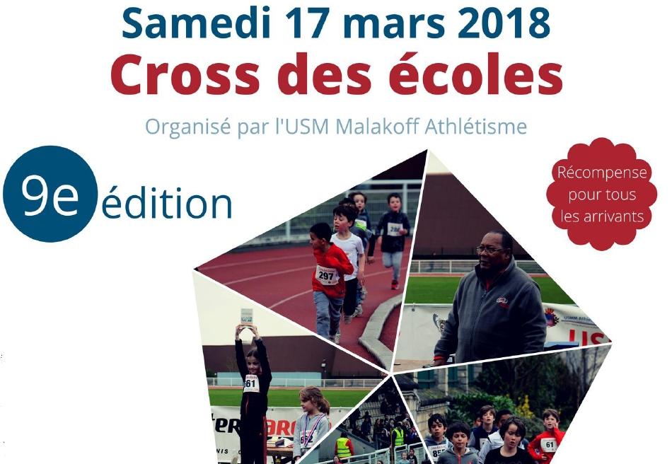 Cross des écoles 2018