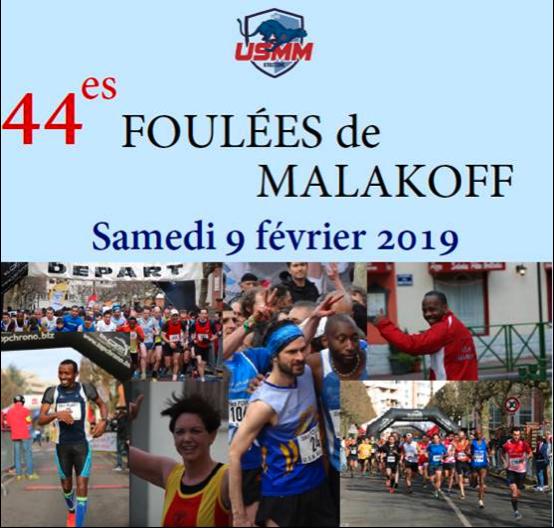 Résultats des Foulées de Malakoff 2019