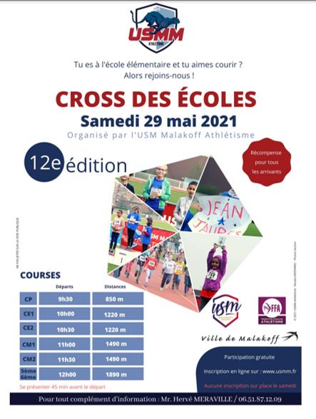 Cross des écoles 2020
