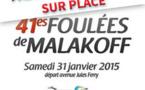 41es Foulées de Malakoff